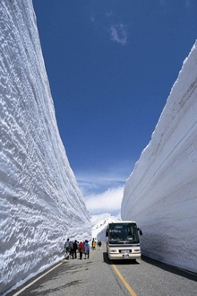 Murodo-daira in Japan receives some of the heaviest snow falls in the world. The snow ...