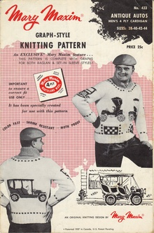 Mary Maxim Men's Cardigan knitting pattern for sizes 38 - 40 - 42 - 44. ...