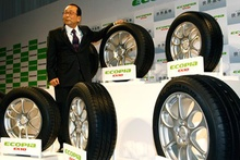 Here's an often overlooked way to get better gas mileage: low resistance tires. Click for ...