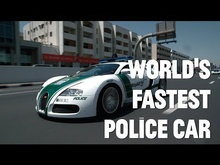 Dubai features the world's fastest police cars!